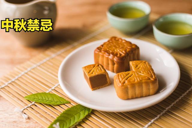 """中秋习俗不止吃月饼,""""5做4吃3忌讳"""",老传统不能忘,寓意好"""
