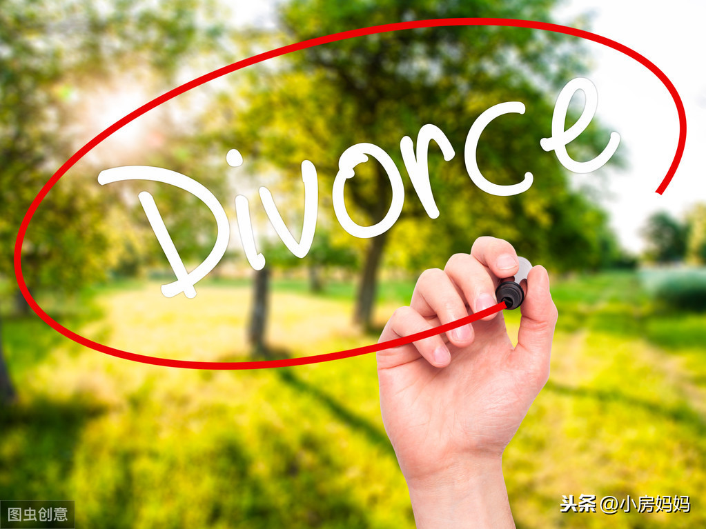 想离婚该怎么跟对方说 如何向另一半提出离婚