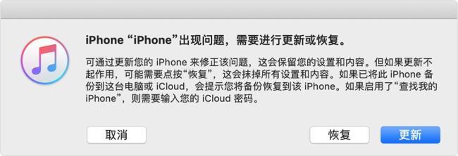 苹果密码忘了怎么办(苹果手机忘记密码怎么办)