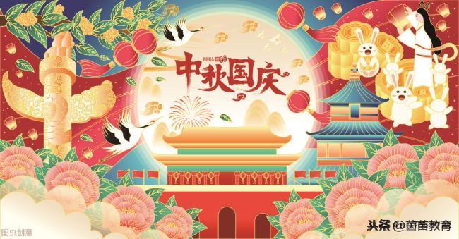 关于中秋节的好词好句(中秋节好词好句好段)