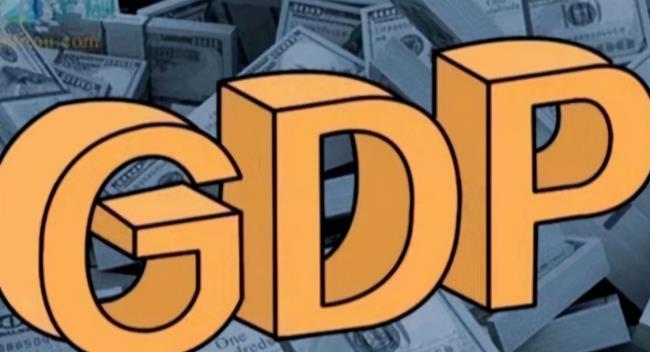 GDP是什么的总和(关于GDP你真的透彻吗)