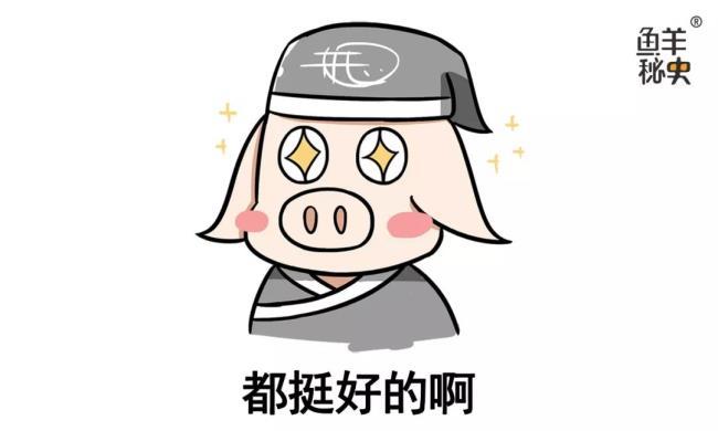 水浒传武功排名(梁山108好汉武功大排名)