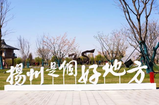 扬州有什么好玩的地方(这三个地方最值得推荐)