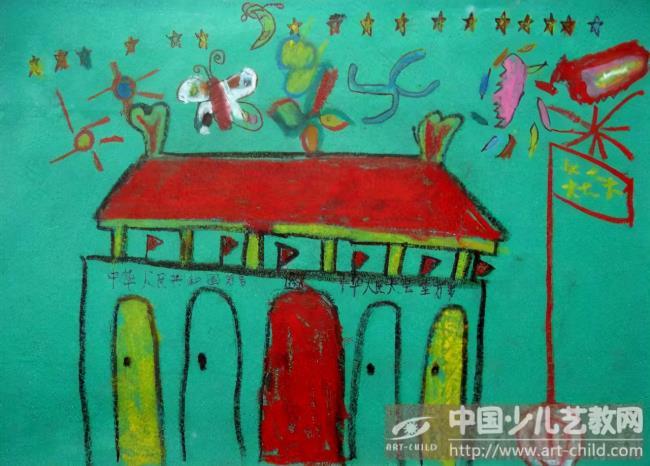 北京天安广场图片绘画(北京天安图画儿童画)