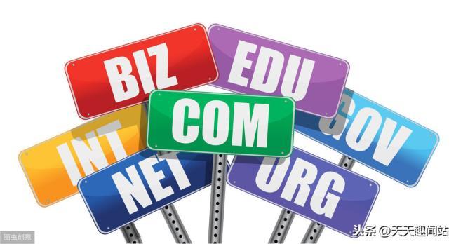 如何申请公司域名(公司域名申请的步骤有哪些)
