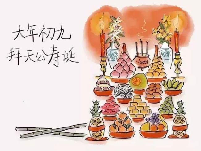 正月初九是什么日子(为什么正月初九是玉皇大帝的生日)
