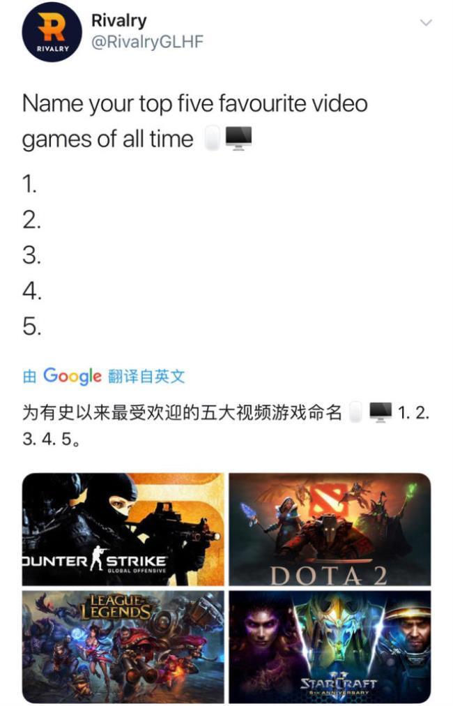 目前网络游戏排行榜(国外媒体列出全球游戏排行榜)