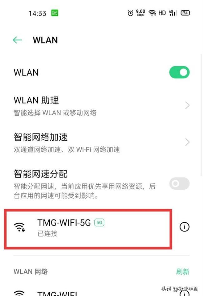 wifi密码忘记了怎么办(WIFI密码忘了怎么办)