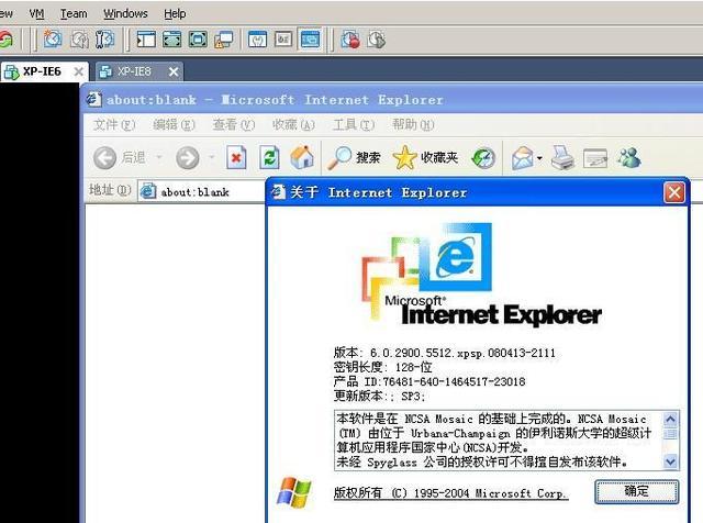 升级ie浏览器(怎么下载ie8浏览器到电脑上)