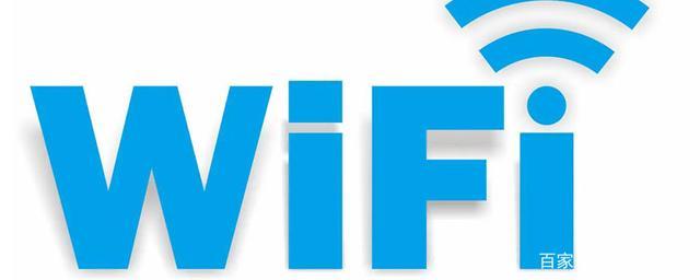 wifi密码分享(怎样解开wifi密码)